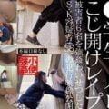 JSおしっこレイプ:JSがおしっこしているトイレをこじ開けレイプ中出しする鬼畜ロリコン。その様子をハンディカメラで撮影する鬼畜ぶり。貧乳パイパンの小学生をレイプするAV(アダルトビデオ)。無料JSエロ動画。