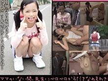 【JSロリ】家庭訪問に来た教師にレイプされる小学生