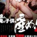 【JSJCロリ】小学生や中学生の娘達に種付け近親相姦する鬼畜父
