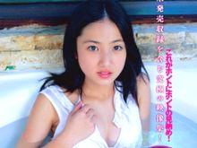 【アイドル jsロリ】小学生時代の紗綾がヤバイ