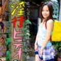 【jsロリ 加賀美シュナ】小学生の娘を性処理玩具にする鬼畜な父と兄