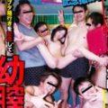 【jsロリ】援交小学生ボコボコ輪姦レイプ