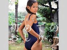 【js 加賀美シュナ】ロリコンおじさんにアナルファックされる小学生