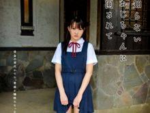 【jcロリ みなみ愛星】父親の借金のせいで陵辱される美少女中学生