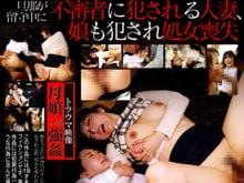 【jc】母親と中学生の娘を犯すレイプ魔達 娘は処女喪失
