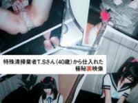 【JC】少女コレクターから流出した中学生のセックス映像集