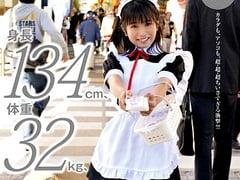 身長134cm、体重32kgの小学生みたいなミニマムロリっ娘「雪野りこ」がAVでデビューしてセックスしてる。134cmは10歳の平均より低いヤバいやつレベル。貧乳jsがセックスする企画アダルトビデオの一部。無料小学生エロ動画。