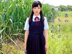 【JC】田舎の中学生が騙されて処女喪失、3Pハメ撮りまで。無料中学生エロ動画。