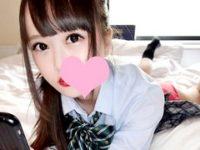 【JK】ミニマムガリペタ美少女3人の援交動画。無料JK援交エロ動画。