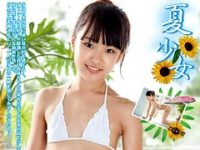 【ジュニアアイドル JC 香月杏珠】13歳美少女のイメージビデオ。無料JCジュニアアイドルエロ動画。