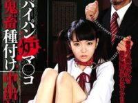 【JC 早乙女ゆい】女子中学生を中出しペットにする鬼畜教師。無料JCエロ動画。