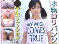 【JS 加賀美シュナ】ロリパンツ履かせたまま小学生とセックス。無料小学生エロ動画。