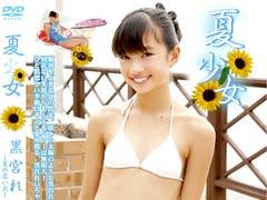 黒宮れい】夏少女 Part2〜夏の思い出〜:12歳美少女のイメージビデオ。無料JSジュニアアイドルエロ動画。