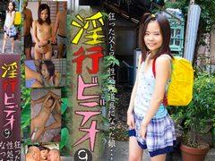 【JSロリ】小学生の娘を性処理玩具にする鬼畜な父と兄【加賀美シュナ。無料JSエロ動画。