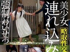 【JSロリ】美少女小学生を連れ込んで強制わいせつするロリコン【宮沢ゆかり他2名。無料JSエロ動画。