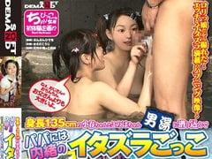 【JSロリ】男湯に父親に連れられた小学生として潜入して男性客を誘惑【このは 貧乳。無料JSエロ動画。