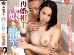 【JDロリ】女子大生の義理の娘とお風呂でセックス【初乃ふみか 近親相姦。無料JDエロ動画。