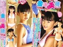 【JSジュニアアイドル】たっぷり金子美穂 Part4:11歳小学生のイメージビデオ。無料U12エロ動画。