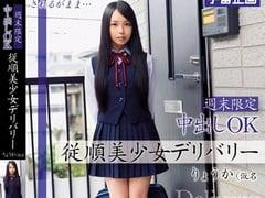 【JCロリ】中学生の妹にデリバリー中出しセックスさせる鬼畜兄【森川涼花 近親相姦。無料JCエロ動画。