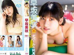 【JKジュニアアイドル 早坂美咲】オパールの純真:16歳美少女女子高生のイメージビデオ。無料U18エロ動画。