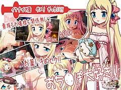 【エロアニメ JSロリ】ダメ!ぜったい!! 惨:小学生くらいの金髪洋ロリお姫様が薬漬けに。無料JSエロ動画。