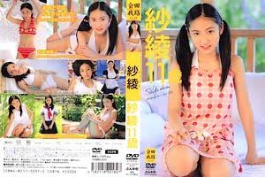 【JSジュニアアイドル】紗綾11歳:美少女小学生のイメージビデオ。無料U12エロ動画。