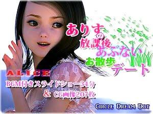 【3Dエロアニメ JSロリ】美少女小学生のエッチな放課後のフォトムービー。無料JSエロ動画。
