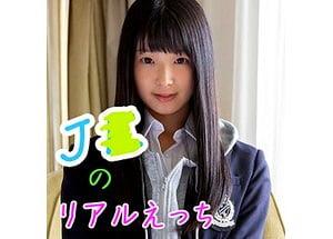 【公式 JKロリ あやめ陽菜】黒髪正統派美少女だけど超ど貧乳な女子高生とホテルでSEX。無料JKエロ動画。