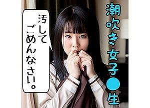 【S-Cute JKロリ 仲沢ももか】すぐパンツに染みを作る潮吹き女子高生とSEX。無料JKエロ動画。