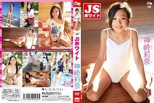 【JSジュニアアイドル 神崎莉奈】JSホワイト:11歳小学生のイメージビデオ。無料U12ジュニアアイドル動画。。