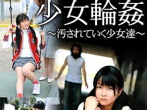 【JSロリ】小学生達が廃工場でホームレスにレイプ輪姦されちゃう。無料JSエロ動画。