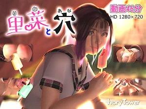 【3Dエロアニメ JKロリ】公園の遊具に挟まった女子高生をレイプ。無料JK3Dエロアニメ。