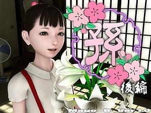 【3Dエロアニメ JSロリ】孫:小学生の孫に手を出す鬼畜ジジイ。無料JS3Dエロアニメ。