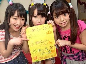 【JSロリ】小学生3姉妹の風俗店は中出しセックス100円【姫川ゆうな 矢澤美々 長澤ルナ】。無料JSエロ動画。