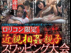 【JSロリ】近親相姦で仕込んだ小学生の娘達をスワッピングして楽しむ鬼畜ロリコン【貧乳パイパン】。無料JSエロ動画。