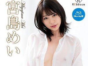 【着エロ JKロリ 宮島めい】Mei:巨乳女子高生の疑似フェラと美乳が楽しめる過激イメージビデオ。無料JKエロ動画。