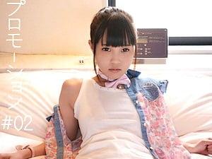【ロリ過激着エロイメージビデオ】渋谷プロモーション タレント#02【今井まい】。無料JK着エロ動画。