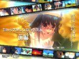 【3Dエロアニメ JK ショタ】小学生がロリ巨乳お姉さんに筆下ろされる
