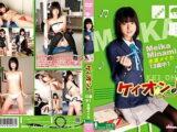 【JCジュニアアイドル 水波メイカ】13歳美少女のイメージビデオ