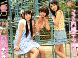 小学生三姉妹がレズる「仲良しチビマン三姉妹」の続き【JSエロ】