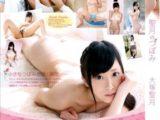 【大塚聖月 着エロ】ミニマム美少女が疑似SEXするイメージビデオ
