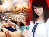 【3Dエロアニメ JKロリ】ねとりんぼ:メンタルクリニックで少女NTR