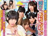 【JCロリ】中学生サイズの小さな女子大生に初チ◯コ見せてセックス【沖田里緒】。無料JCエロ動画。