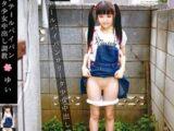 【JSロリ】小学生を自宅に連れ込んで中出しセックスする鬼畜ロリコン【早乙女ゆい。無料JSエロ動画。