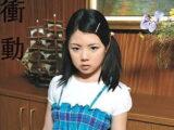 【JSロリ】近所の小学生を自宅に連れ込んでエッチするロリコン【恋沢りお】。無料JSエロ動画。