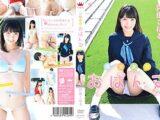 【着エロ JKロリ 戸田こはる】美少女のおぱんつ:女子高生が手マンされる過激イメージビデオ。無料JKエロ動画。。