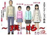 【3Dエロアニメ JSロリ】~ 獲 えもの 物 ~:貸ビデオ店の店主と女子小学生達のオムニバス作品。無料JSエロ動画。