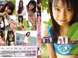 【JSジュニアアイドル 藍】天使的美少女エピソード5:9歳小学生のイメージビデオ。無料U12エロ動画。
