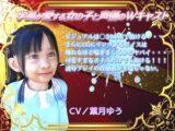 【3Dエロアニメ JS】精抜き姫オーキュペテ5:小学生未満の洋ロリにオヤジ達が調教乱交するエロゲ。無料JSエロ動画。
