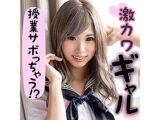 【S-Cute JKロリ 一乃瀬るりあ】パイパンギャル女子高生とホテルでSEX。無料JKエロ動画。